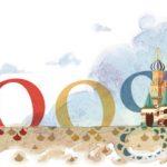 Logo Google de la Cathédrale Saint-Basile
