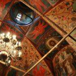 Plafond de la Cathédrale Saint-Basile