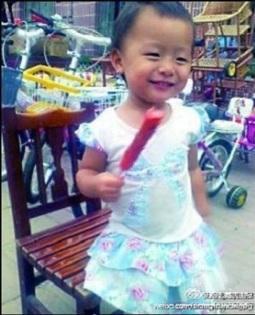 Wang Yue Yue